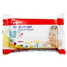 贝亲 婴儿手口湿巾 25抽 5.8元