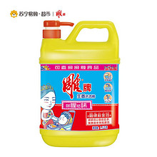 雕牌 生姜 除腥祛味 洗洁精 1500g 8.9元