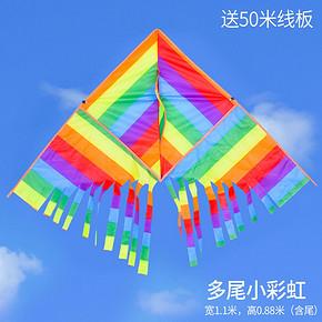 丽达 彩虹三角风筝 券后5.9元包邮
