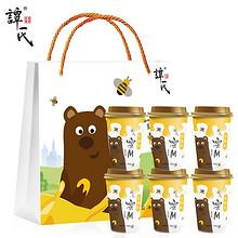 前30秒半价# 谭氏 玉蜂浆 红枣枸杞桂圆茶 6盒 14.9元包邮(29.8-14.9)