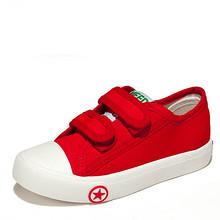 米灯 儿童休闲帆布鞋 15元包邮(35-20券)
