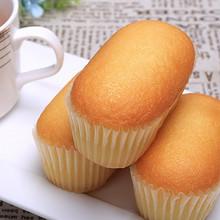 爱乡亲 欧式鸡蛋糕礼盒1800g 28.8元包邮(48.8-20券)