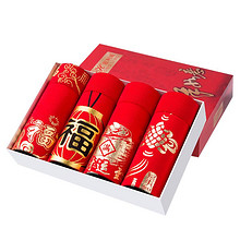 宏利威 本命年莫代尔红色内裤4条 19.8元包邮(29.8-10券)