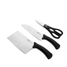 苏泊尔 厨房刀具套装 39元包邮(79-40券)