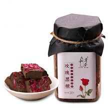 才者 玫瑰花黑糖 260g 9.9元包邮(19.9-10券)