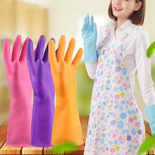 福元洗碗手套 单层短款1双+加绒款1双 9.9元包邮(12.9-3券)