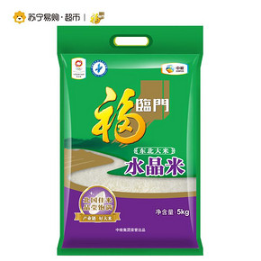 福临门 水晶米 5kg 24.9元