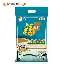 福临门 南府金香米5KG*2件 79.9元