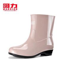 回力 女士中筒雨靴 21元包邮(26-5券)