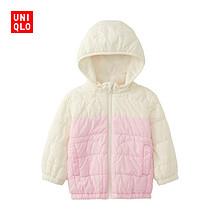 UNIQLO 优衣库 婴幼儿轻型拉链连帽外套 99元