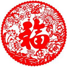 """五福互换# 支护宝 AR扫任意""""福""""字  集齐五福 瓜分亿元奖池 新增领卡渠道!"""