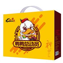 前60秒半价# 精武 卤味零食年货礼包660g 13点 24.5元包邮(49-24.5)