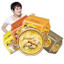 白象 珍骨汤方便面4口味20袋 29.8元包邮(39.8-10券)