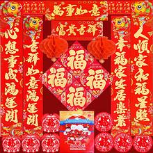 新年大吉# 墨邦 鸡年春节大礼包 23件 19.8元包邮