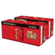 加多宝 天然健康凉茶 250ml*16盒*2 39.8元包邮