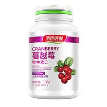 关爱女性# 汤臣倍健 蔓越莓维生素C 90片 68元包邮(108-40券)