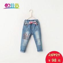 幻特昔 女童刺绣休闲裤 券后58元包邮