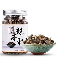 洪晟翔 正宗印度进口食用辣木子 105g 16.8元包邮(56.8-40券)