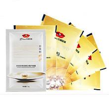 美白淡斑# 京润珍珠 纯珍珠粉 100g 49元包邮(59-10券)
