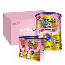 惠氏 S-26 爱儿乐妈妈奶粉 特供装 900g+350g*2 144元包邮
