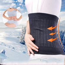 护腰神器# 空间工房 加厚保暖护腰带 19.9元包邮(39.9-20券)