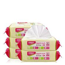 可爱多 新生儿手口专用湿纸巾 80抽*5抽 20.8元包邮(25.8-5券)