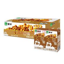蒙牛 早餐奶2 50ml*24盒*2件+谷物牛奶250ml*12盒 108元(2件95折)