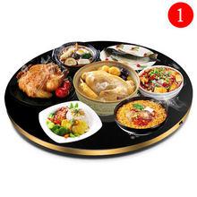 福满家 饭菜保温板加热器 218元包邮(258-40券)