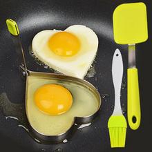 享嘉 diy厨房煎蛋模具 18.9元包邮(23.9-5券)