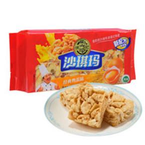 徐福记 沙琪玛鸡蛋味 311g  折合5.1元(10.1,99-50)