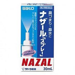 SATO 佐藤制药 NAZAL 鼻炎喷剂 薰衣草味 30ml 32元