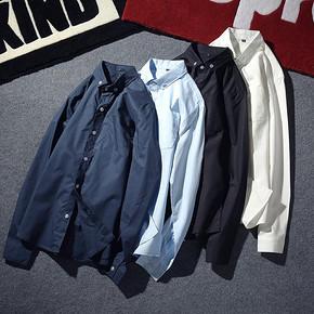 洲尼 男士长袖纯棉衬衫 39.9元包邮