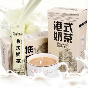 蒲草茶坊奶茶 港式袋装速溶奶茶粉150g  7.9元包邮