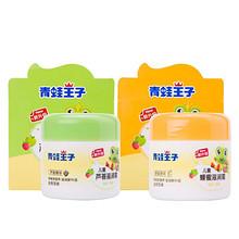 青蛙王子 儿童蜂蜜50g+芦荟滋润面霜50g 19.9元包邮(24.9-5券)