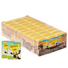 韦沃  香蕉牛奶 200ml*27盒  59元
