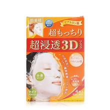 肌美精 3D超渗透弹力面膜 橘色4片*3盒 111.9元包邮(100+11.9)