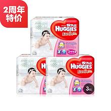 HUGGIES 好奇 纸尿裤 3段 72片*3包  199元包邮