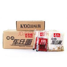 寿桃牌 港式车仔面30包装 79.9元