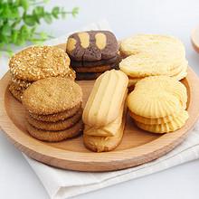 前20分钟半价# 广州酒家 天天快乐饼酥礼盒 500g 29元包邮(58-29)