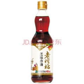 老榨坊 一级压榨纯芝麻香油 310ml*2瓶 17.8元(买2免1)