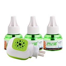 安全驱蚊# 巴比诺 电热蚊香液 45ml  3瓶液+1个器 10.8元包邮(15.8-5券)