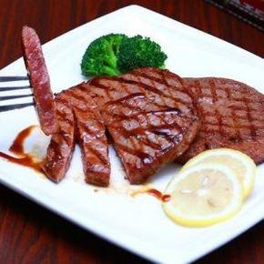美诺美意 澳洲家庭牛排套餐 10片装 88元包邮(128-40券)