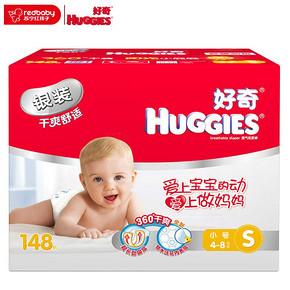 HUGGIES 好奇 银装 纸尿裤 箱装 S148片 券后109元
