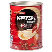 Nestle 雀巢咖啡 1+2原味罐装 1.2kg 50.9元