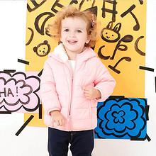 美特斯邦威 幼童加厚保暖外套 2件 99元(买1送1)