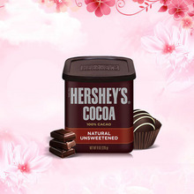Hershey's 好时 原装进口巧克力少糖可可粉 226g*2 41.6元包邮(55-20券+6.6)