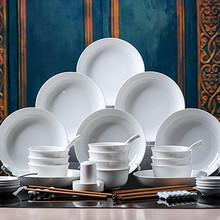 馨铭堂 韩式陶瓷餐具套装56头+凑单 102.9元包邮(202.9-100)