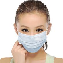 健康防护# 稳健 一次性口罩50只 20元包邮(40-20券)
