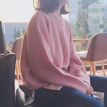 漫林 韩版长袖套头针织衫短款 59元包邮(79-20券)