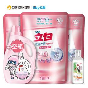 立白 洗衣液1kg×3袋+椰油皂液95g+1千克空瓶 20.9元(下单5折)